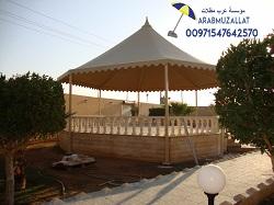 افضل انواع المظلات والسواتر الخشبية والحديدية بأفضل الخامات 248917314