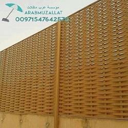 افضل انواع المظلات والسواتر الخشبية والحديدية بأفضل الخامات 573848396