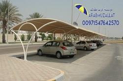 افضل انواع المظلات والسواتر الخشبية والحديدية بأفضل الخامات 593477565