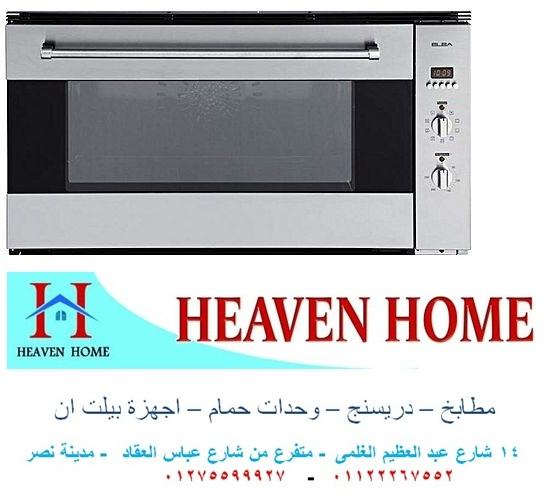 كهرباء البا (للاتصال 01122267552