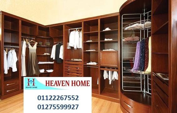 غرفة دريسنج روم -  ارخص سعر  01122267552 516886841