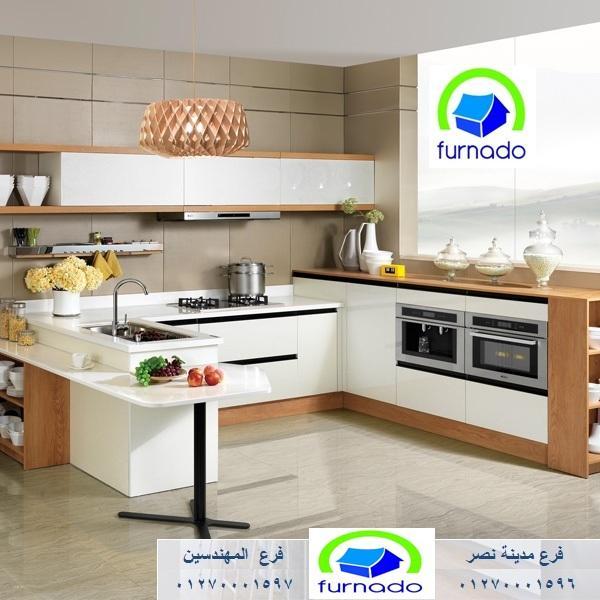 معرض مطابخ – افضل سعر مطبخ خشب 01270001596  482446657
