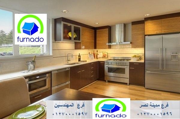 معرض مطابخ – افضل سعر مطبخ خشب 01270001596  551842018