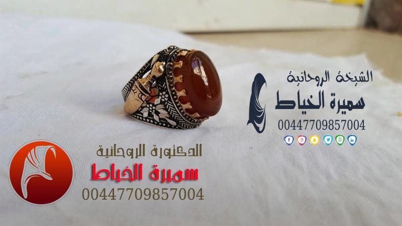 شيخ روحاني صادق/ 00447709857004