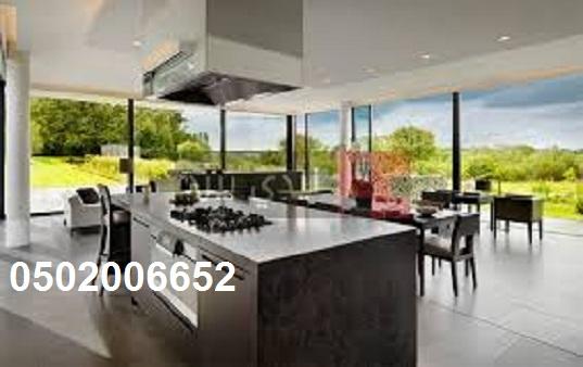 مطابخ,مطابخ تركي,مطابخ امريكيه 206108906.jpg