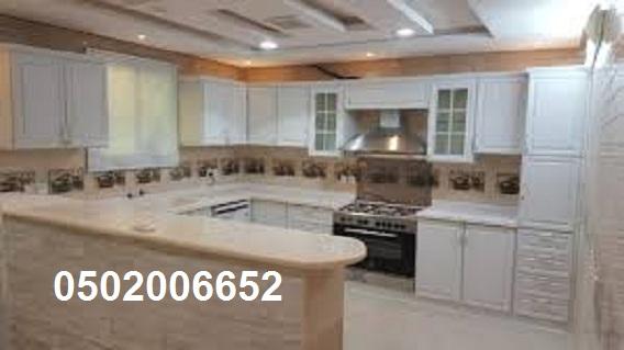 مطابخ,مطابخ تركي,مطابخ امريكيه 558323515.jpg
