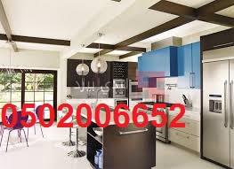 مطابخ,مطابخ تركي,مطابخ امريكيه 705041721.jpg
