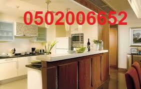 مطابخ,مطابخ تركي,مطابخ امريكيه 761653876.jpg