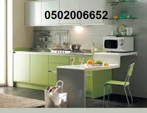 مطابخ,مطابخ تركي,مطابخ امريكيه 996805886.jpg