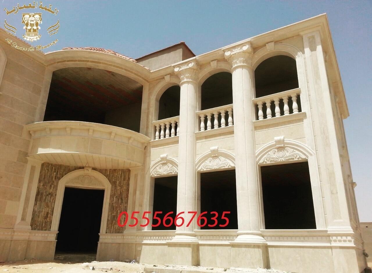 تركيب سعودي أردني 0555667635