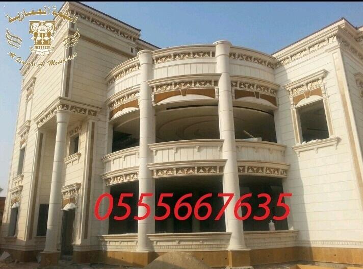 تركيب سعودي أردني سوري 0555667635 899037282.jpg