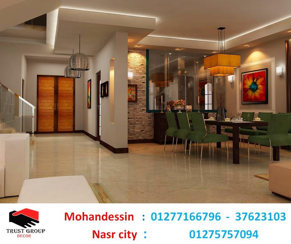 شركة تشطيبات  شقق ، اتصل لعمل معاينة  01277166796 892934531