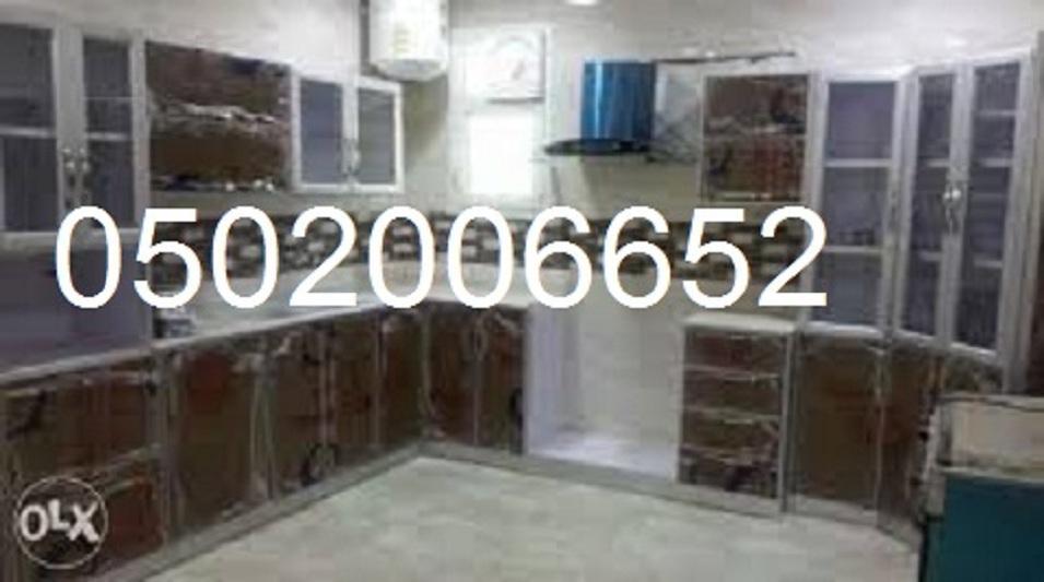 مطابخ, مطابخ تركى مطابخ مودرن 878491180.jpg