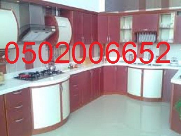 مطابخ, مطابخ تركى مطابخ مودرن 990594468.jpg