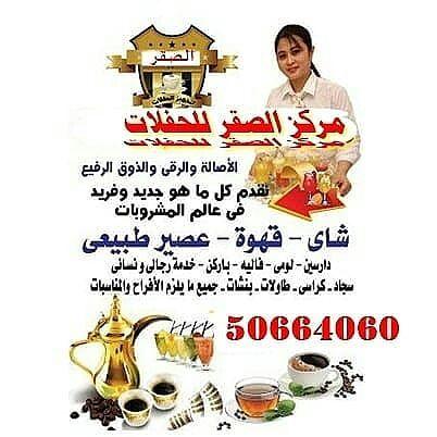 51332044 286468074.jpeg