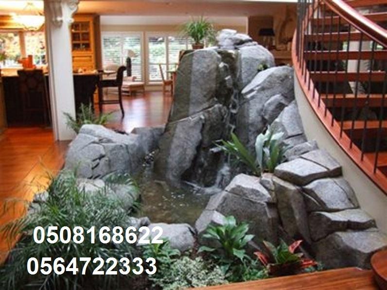شلالات نوافير, احواض سباحة, نافورات منزلية صغيرة,