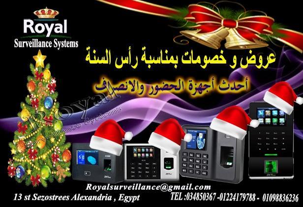 خصومات على اجهزة الحضور والانصراف بمناسبة السنة الجديدة 755924985