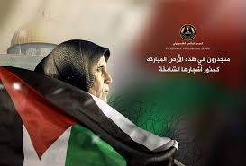 @_@ @_@الله معاكم الله شعب فلسطين شعب الجبارين mp3 حسن