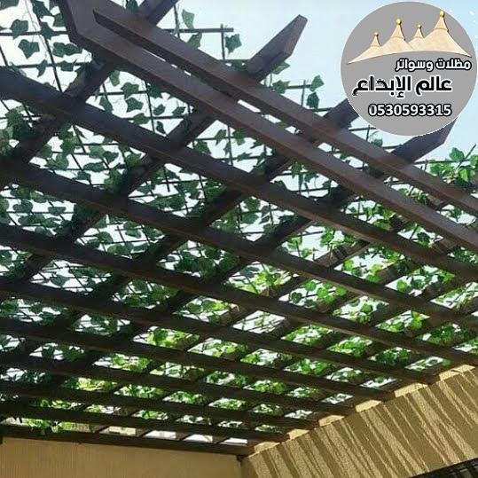 مظلات سيارت مظلات حدائق مظلات مدارس مظلات مظلات مسابح 0530593315