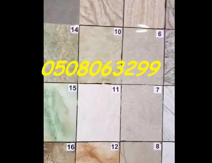 الوان مختلفة بديل الرخام 0508063299_0549169999
