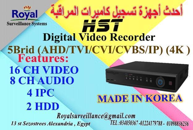 جهاز تسجيل كاميرات مراقبة صناعة كورية 16CH 149600920