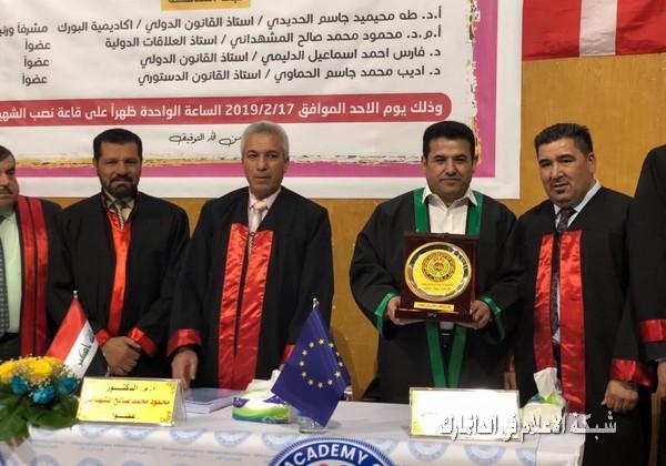 اكاديمية البورك للعلوم في الدنمارك تمنح شهادة ماجستير للسيد وزير الداخلية العراقي السابق