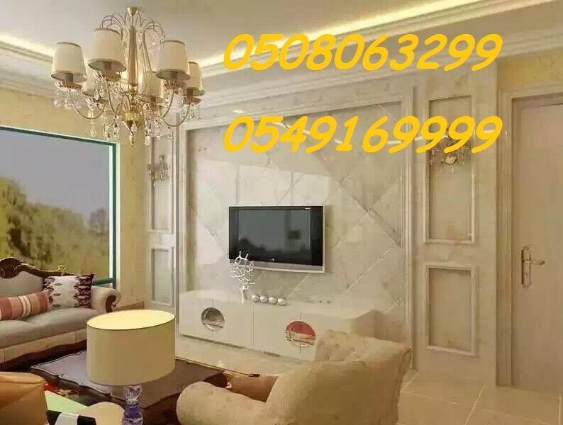 اشكال الرخام الرياض 0508063299_0549169999