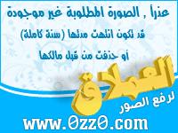 المؤشر العام  ولا يمنع من التعليق والله ولي التوفيق نادي خبراء المال