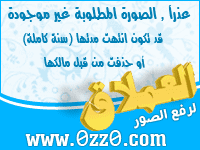 عبدالعزيزكزام