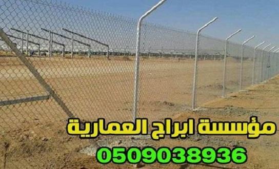 مظلات وسواتر المملكه 0509038936