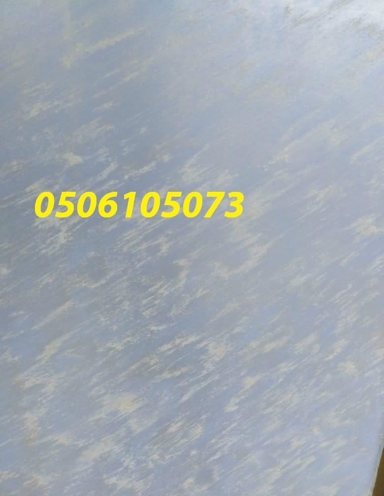 كتالوج 0506105073