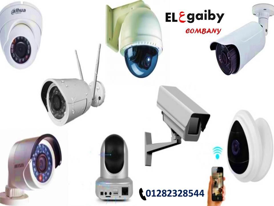 كاميرات مراقبه باقل الاسعار ضمان 01282328544 261402596.jpg