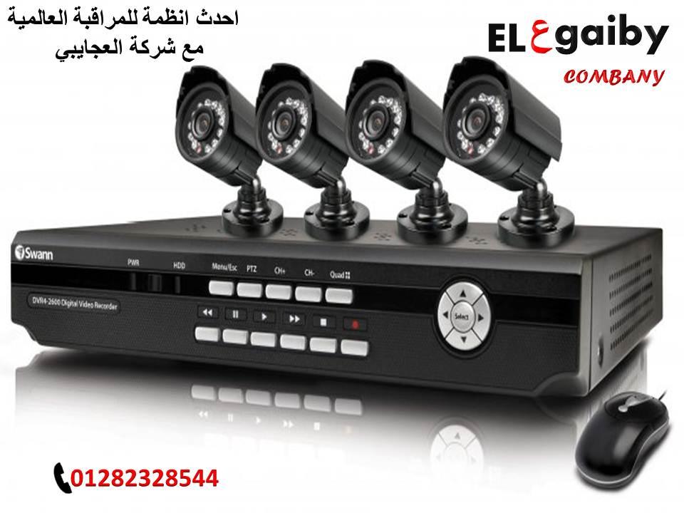 كاميرات مراقبه باقل الاسعار ضمان 01282328544 349814256.jpg