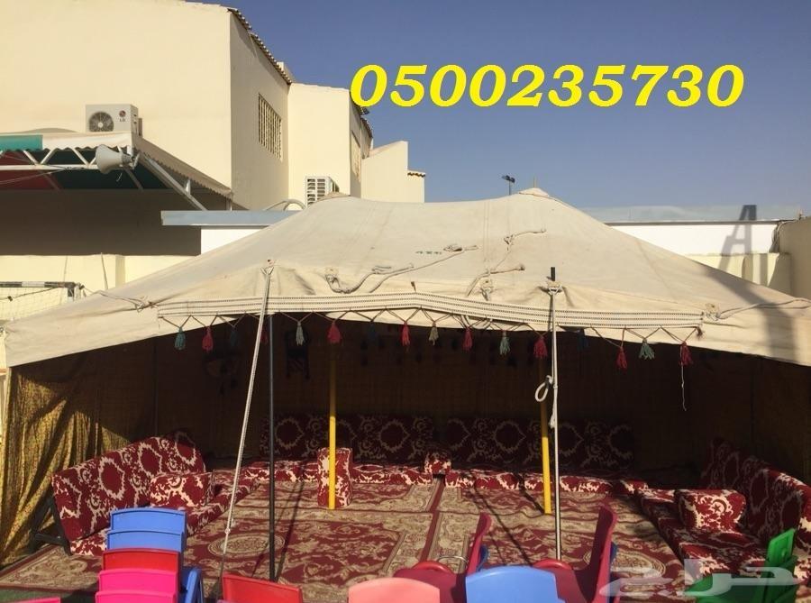 انواع الكراسي 0500235730