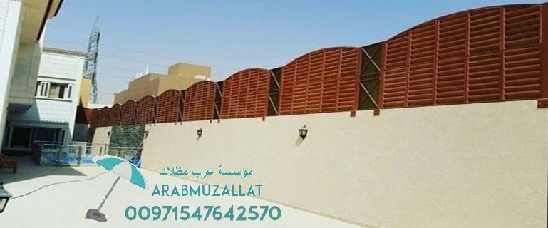 تركيب سواتر و مؤسسة سواتر في دبي 00971547642570 566761313