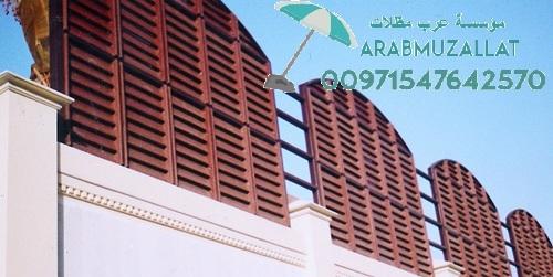 تركيب سواتر و مؤسسة سواتر في دبي 00971547642570 667423833