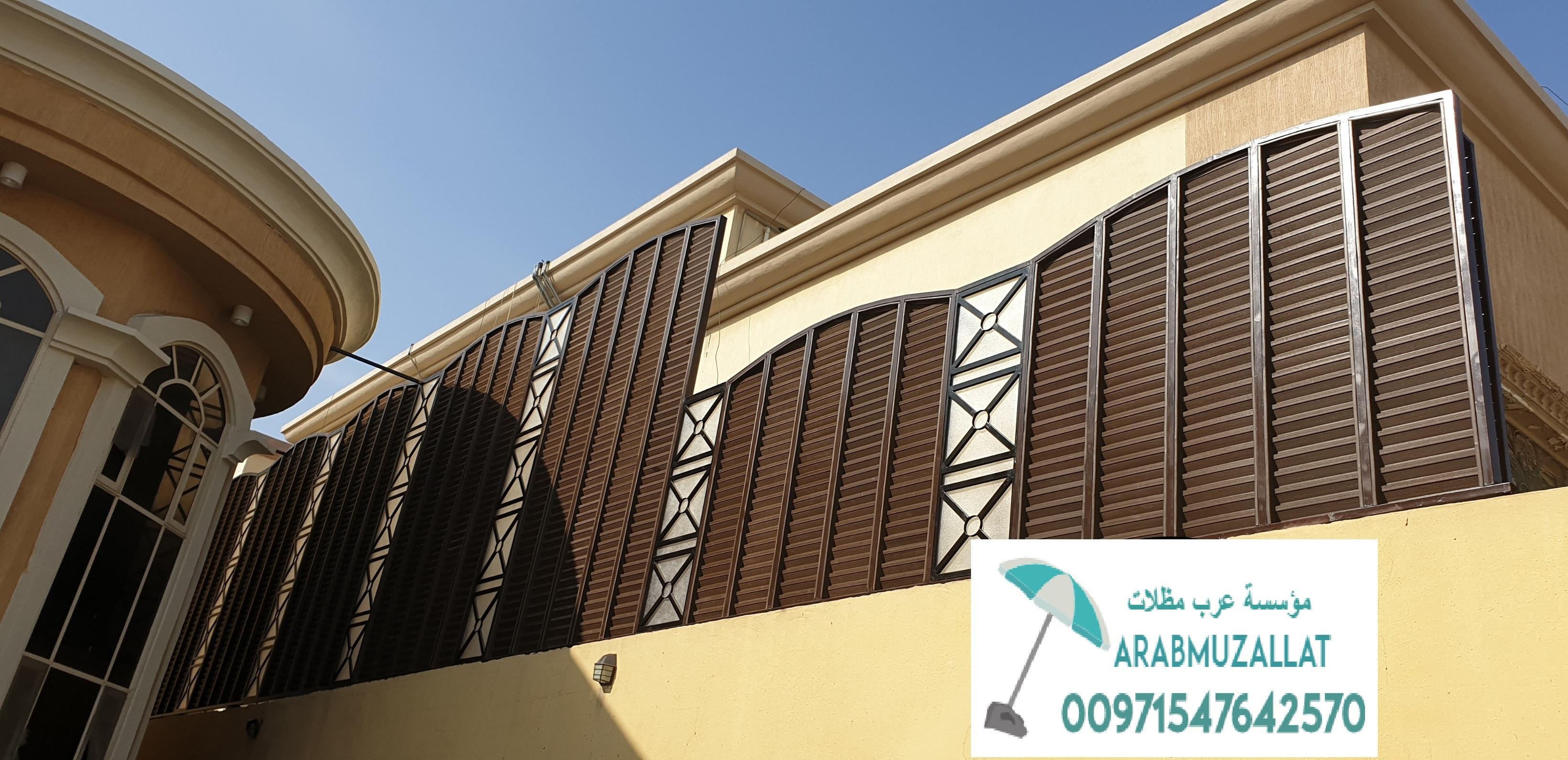 تركيب سواتر و مؤسسة سواتر في دبي 00971547642570 901601394