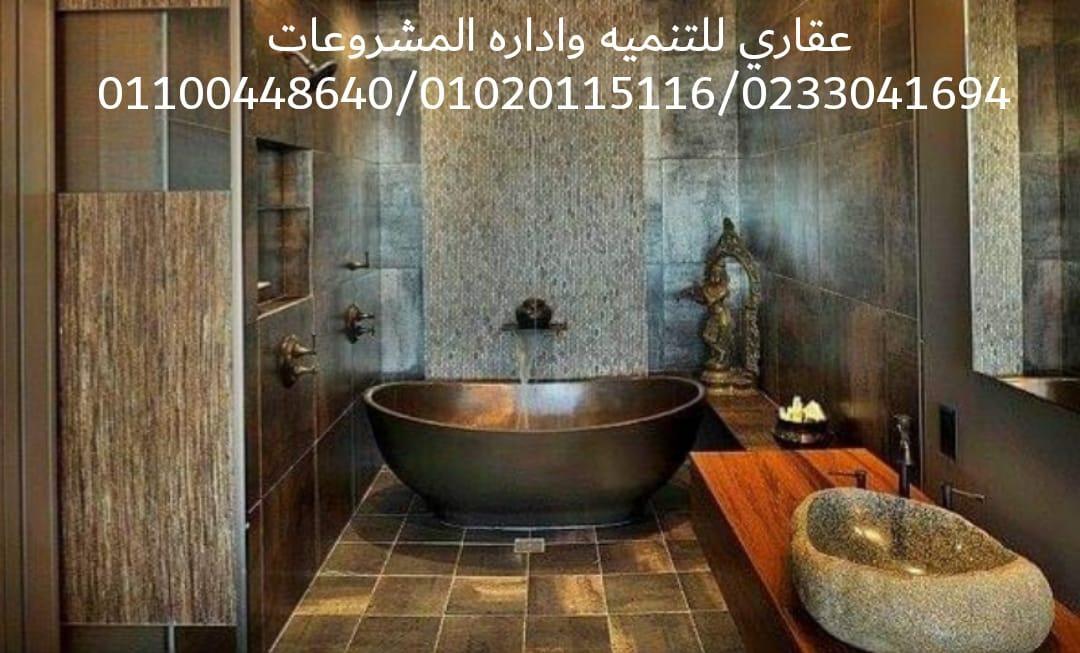 تصميمات فلل (شركه عقاري 01100448640 ) 328882489