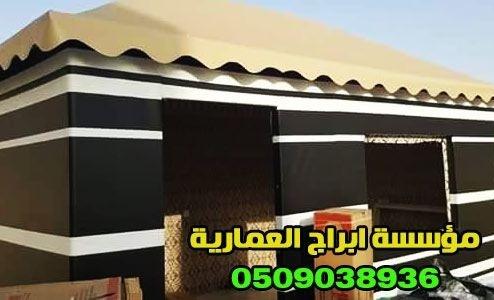 0509038936