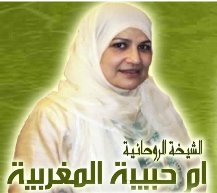 بالسعودية ولامارات العربيه 226966342