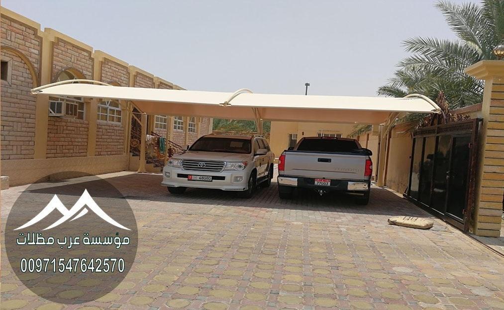 شركة مظلات سيارات في دبي 00971547642570 108706017