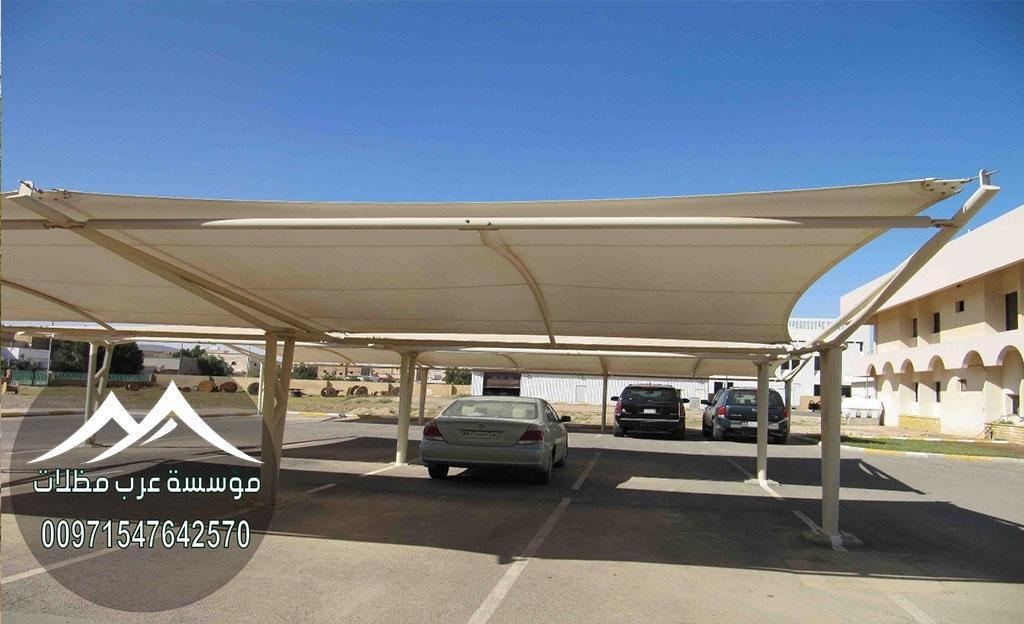 شركة مظلات سيارات في دبي 00971547642570 273794272