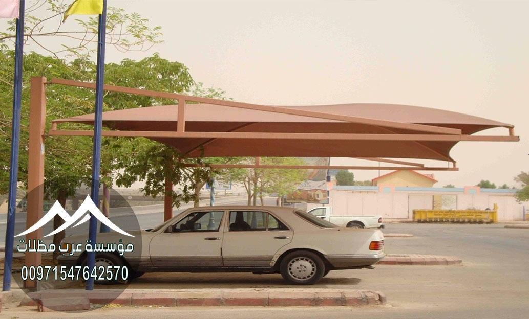 شركة مظلات سيارات في دبي 00971547642570 382577138