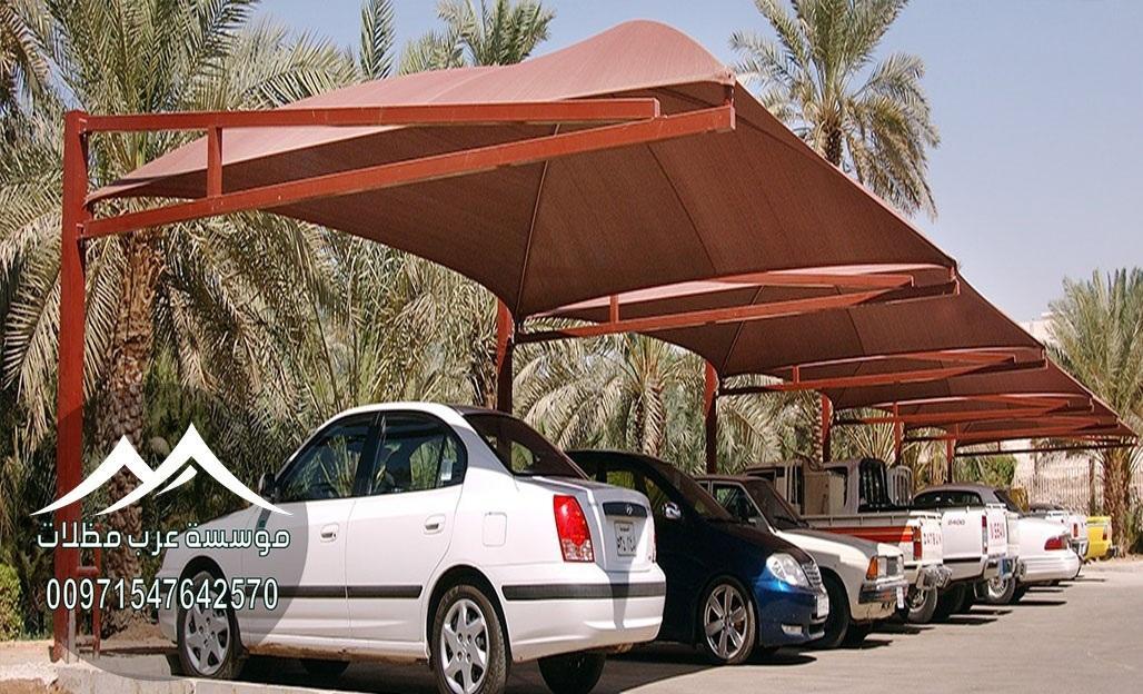 شركة مظلات سيارات في دبي 00971547642570 436326854