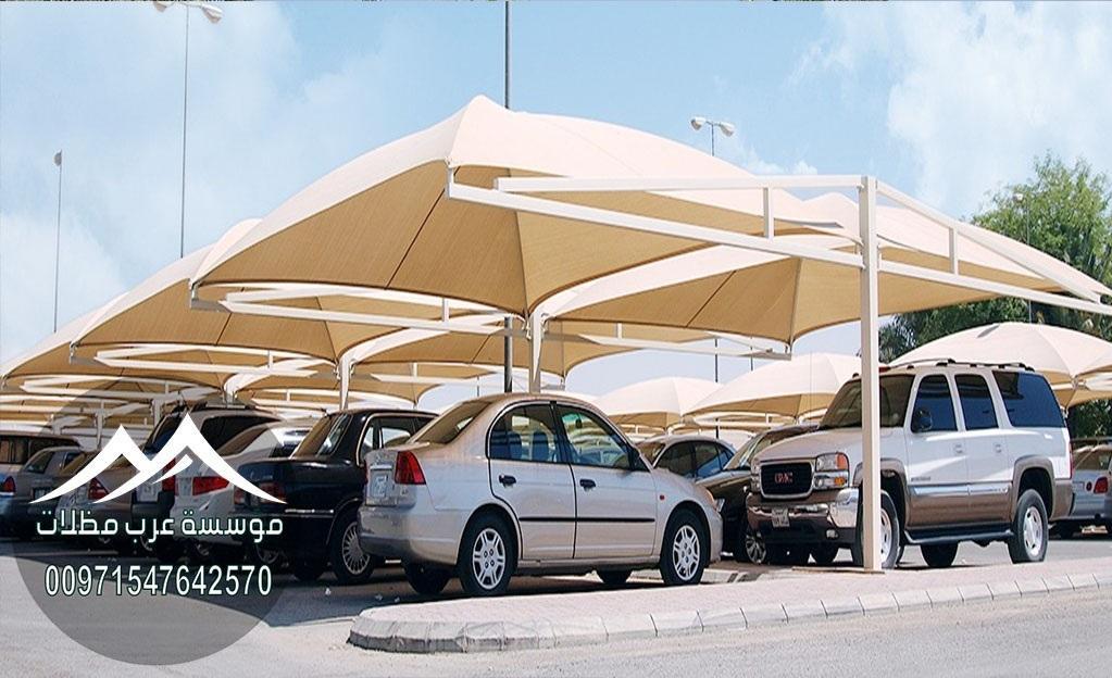 شركة مظلات سيارات في دبي 00971547642570 550385380