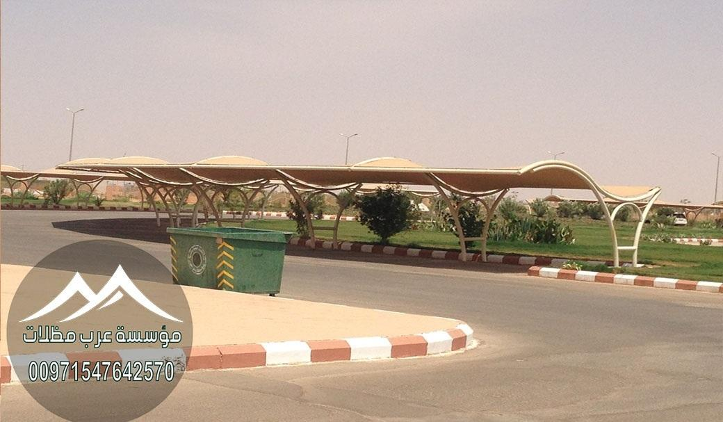 شركة مظلات سيارات في دبي 00971547642570 629975047