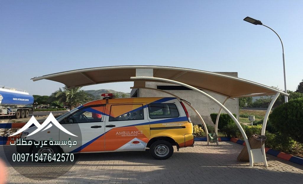 شركة مظلات سيارات في دبي 00971547642570 706311994