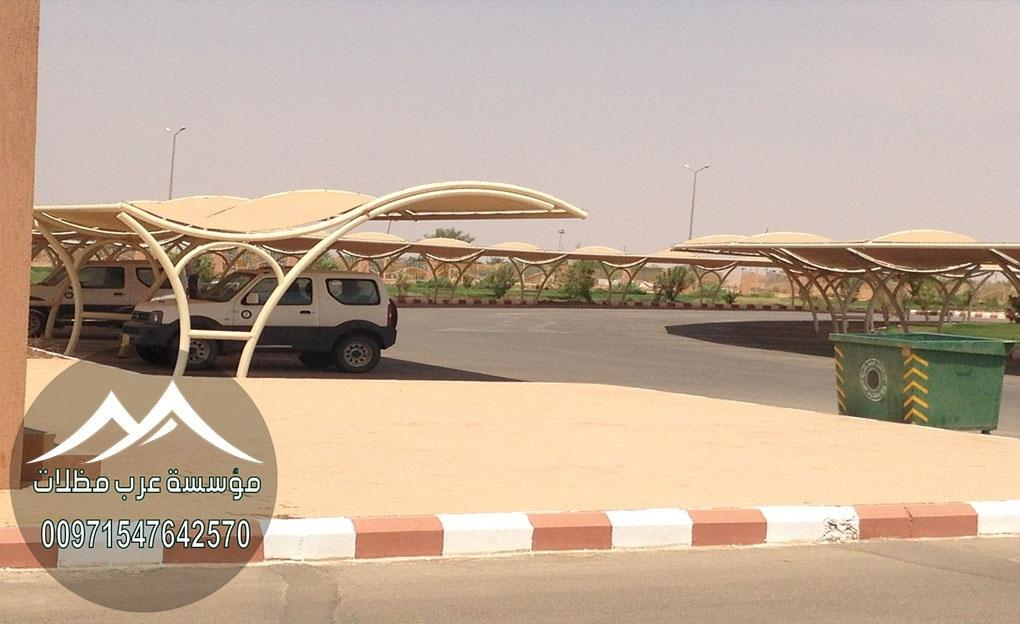 شركة مظلات سيارات في دبي 00971547642570 727554705
