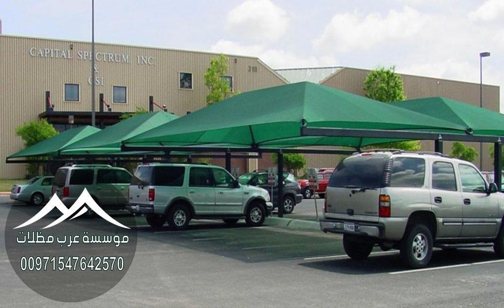 شركة مظلات سيارات في دبي 00971547642570 844129966