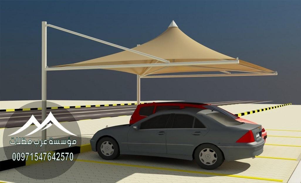شركة مظلات سيارات في دبي 00971547642570 965594633